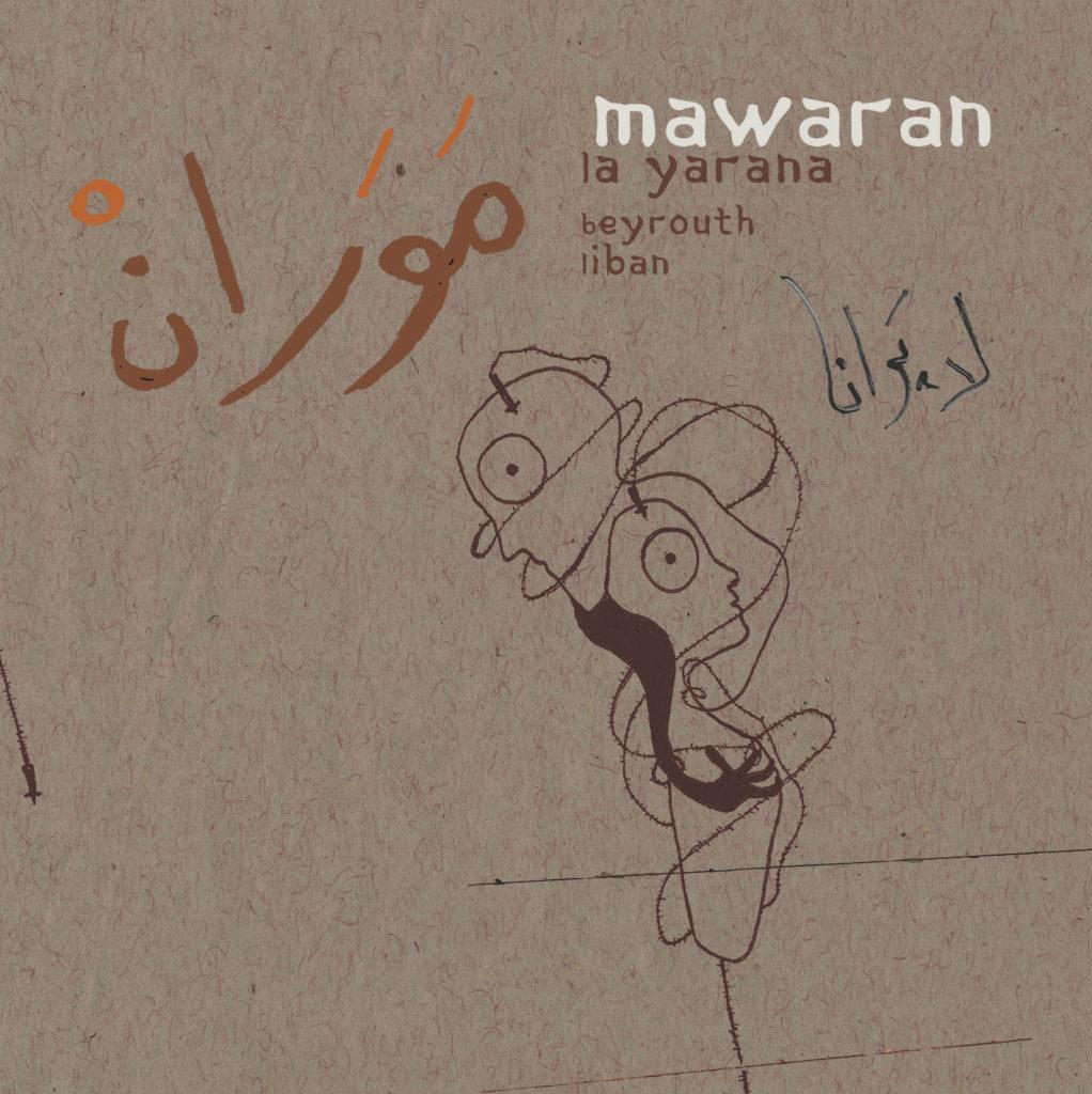 Mawaran
