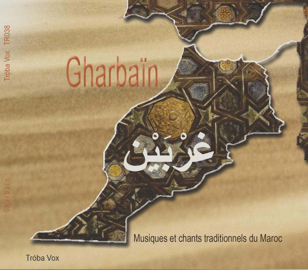 Gharbaïn